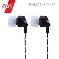 CS-138 1.2M Earphone with colored box