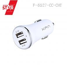 CX23-2.4A Car Charger with colored box 6.5*2.8cm