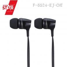 CS-137 1.2M Earphone with colored box TPE