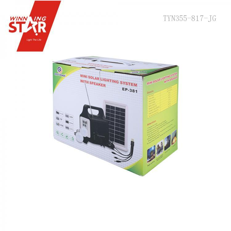 EP-381 Solar Energy System with colored box 9V/3W solar