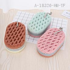 Oval Cleaning Sponge 15*9cm