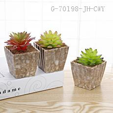 Potted Green Plant 11*7.8cm