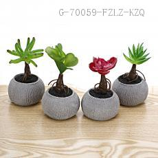 Potted Green Plant 13*6cm