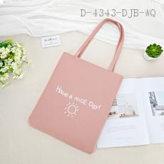Fashion Bag 30*35cm PU