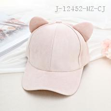 b027 Fashion Hat 30*16cm 10pcs/bag