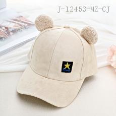 x137 Fashion Children Hat 10pcs/bag