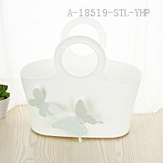 006 Butterfly Storage Basket 30.5*17*26.5cm 256g