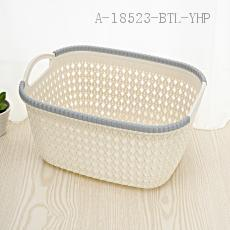 511 Large Storage Basket 29.5*24*17cm 240g