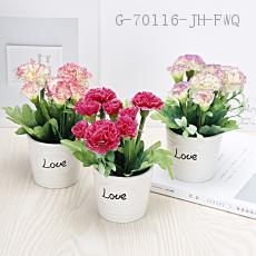 Chrysanthemum Potted Plant 17*10cm