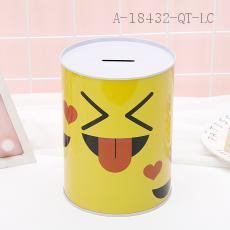 Face Emoji Pattern Money Box 12*16cm