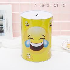 Yellow Face Emoji Pattern Money Box 15*21.5cm