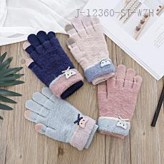 A-2058  The cat Gloves