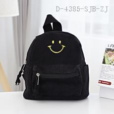 923  Backpack  Opp bag  20*17*10cm