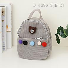 8721  Backpack  Opp bag  19*16*9cm
