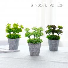 Potted plant  20*9.5cm