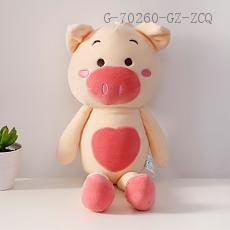 Small  Pig Doll  50cm
