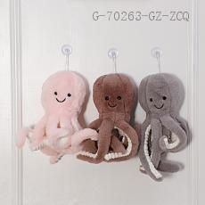 Small Octopus Doll  36cm