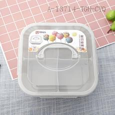 6117  Square Candy Box  20*7cm