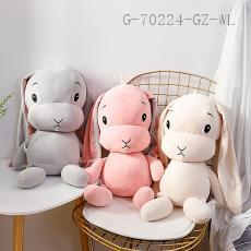 Long-eared Rabbit Doll  45cm  750g