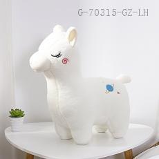 Medium  Alpaca Doll  40cm