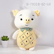Medium  Fruit Pig Doll  30cm