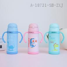 YJD  Dinosaur Series Children's Kettle  Color box  19.5*7cm 350ml