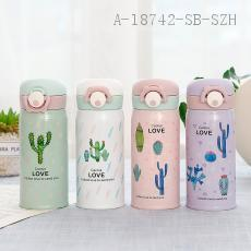 HS-6872  Thermos Cup  Color box  17*6.6cm  350ml