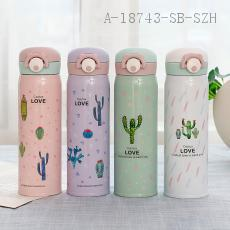 HS-6873  Thermos cup  Color box  21.5*6.6cm 500ml