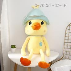Hat Small Yellow Duck Doll  90cm  810g