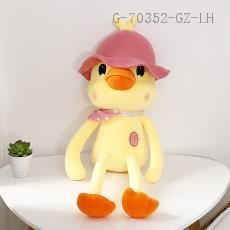 Hat Small Yellow Duck Doll  60cm  350g