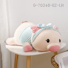 Large Shower Cap Pig Doll  60cm  915g