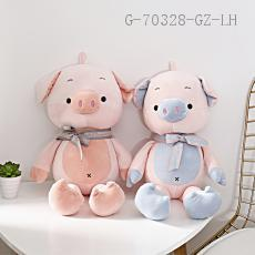 Small Pig Doll  50cm  340g