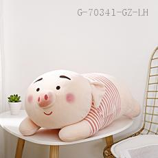 Large Striped Pig Doll  70cm  805g