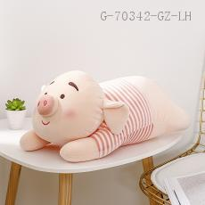 Medium Striped Pig Doll  60cm  430g