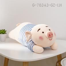 Small Striped Pig Doll  50cm  285g