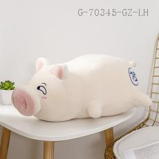 Small Pig Doll  50cm  605g
