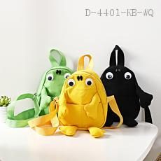Cartoon Animal Children's Bag  36*36*5cm