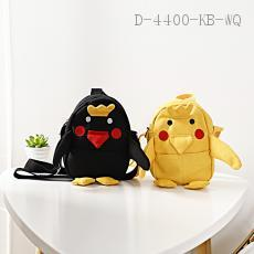 Chick Children's Bag  30*25*7cm