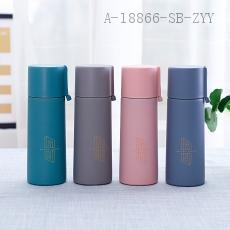 Thermos cup  Color box  21*7*6.5cm 300ml