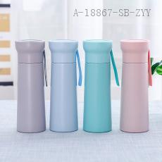 Thermos Cup  Color box  21.5*7cm 370m