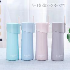 Thermos Cup  Color box  18.5*6.8cm 350ml