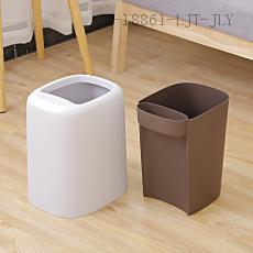LS003  Simple Double-Layer Trash Can  22*28cm