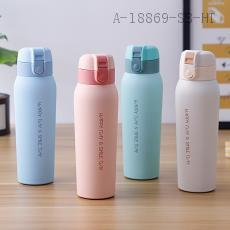 FQ-4811A  Thermos Cup  Color box  22*6cm 370ml
