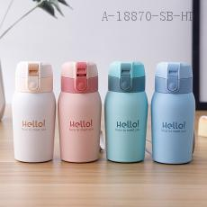 FQ-4810A  Thermos Cup  Color box  15*6cm 220ml