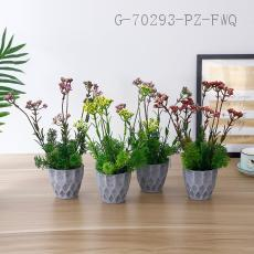 CYY-1  High Sticks pPotted Plants  32*9cm