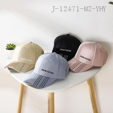 Double Stripe Fashion Hat  56-58cm