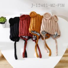 Cat Ear Wool Cap  48*50cm