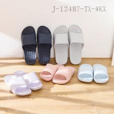 Massage Bottom Bathroom Slippers  37/38 39/40 41/42 43/44