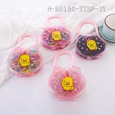 Duckling Rubber Band Set