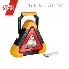 XF-6889  Solar Emergency Light  Color box  1800 mAh